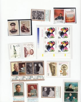 22 Chinese Stamps