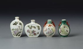 Four Chinese Famille Rose Snuff Bottles