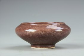 Chinese Antique Purple Glaze Water Coup