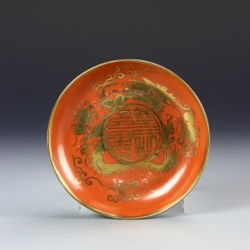 Chinese Salmon Glazed Plate With Gilt