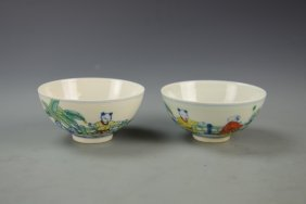 Chinese Pair Of Doucai Bowls