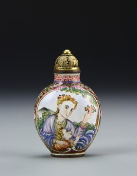Chinese Enameled Snuff Bottle