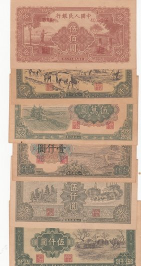 Chinese Six Bank Notes