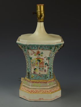 Chinese Famille Rose Lamp