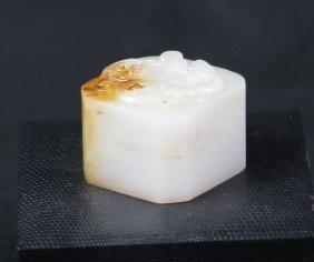 Chinese Old White Jade Seal