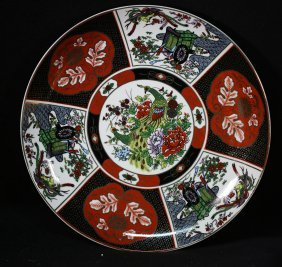 Chinese Old Lage Famille Rose Plate