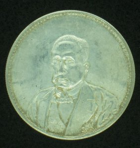 Chinese 1922 Minguo Silver Coin