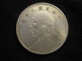 Chinese 1921 Silver Coin
