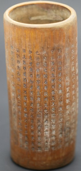 Chinese Old Bamboo Carving Pen Holder