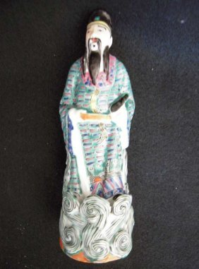 Chinese Famille Rose Figure Statue