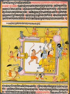 Conquest Of The Palace Of Ravana