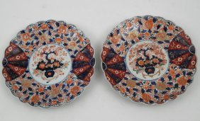 "Pair Of 12.5"" Imari Scalloped Shaped Chargers"