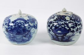 Pair Of Chinese Porcelain Capped Ginger Jars