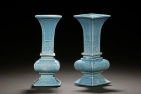 A Rare Pair Of Sky Blue-glazed Square Gu Form Vases