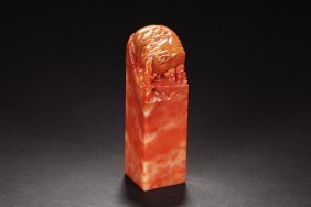 Shoushan Soapstone Carved 'mountain' Seal Stamp