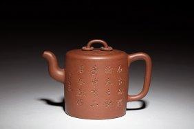 Yixing Zisha 'poetry' Teapot