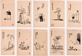 Feng Zikai: Group Of Ten Sketches
