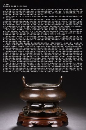 A Magnificent Bronze Cast Qianlong Censer With Stand