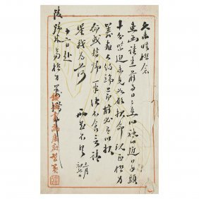 A Chinese Letter