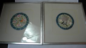 Pair Of Embroidery With Frames