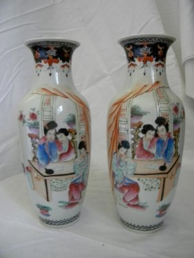 Pair Of Antique Chinese Beauty Vase