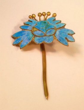 Antique Chinese Kingfisher Hair Pin