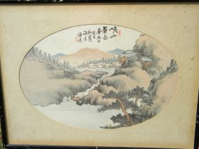 Vintage Chinese Painting Framed