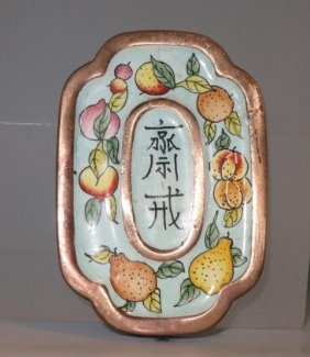 Chinese Enameled Copper Pendant