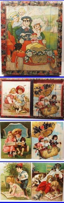 Rare Victorian / Edwardian German Puzzle Wooden Block