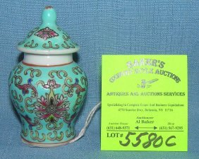 Small Hand Enameled Chinese Signed Ginger Jar