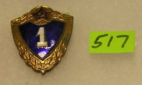 Early Wwi Era Russian Officers Badge