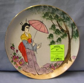 Vintage Oriental Decorated Platter