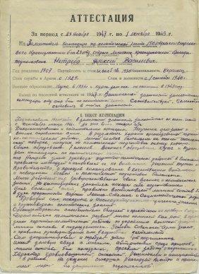 VASILY I. CHUIKOV
