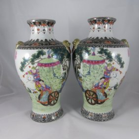 Pair Chinese Republic Famille Rose Vases