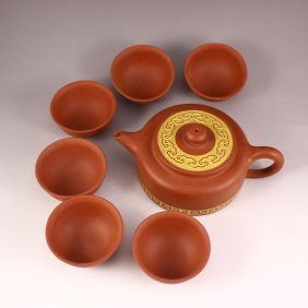 Handmade Chinese Yixing Zisha Clay Teapot & Teacup