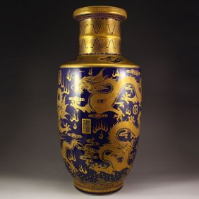 Chinese Gilt Gold Purple Glaze Porcelain Vase