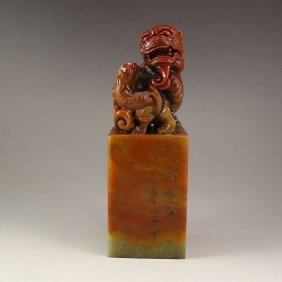 Chinese Shoushan Stone Seal Carved Foo Dog