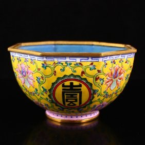 Chinese Gilt Edge Brass Cloisonne Bowl W Qian Long Mark