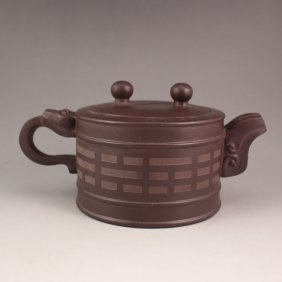Chinese Yixing Zisha / Purple Clay Teapot
