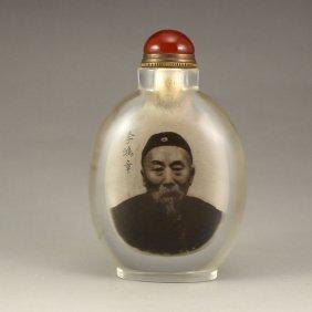 Beijing / Peking Glass Inside Painting Snuff Bottle