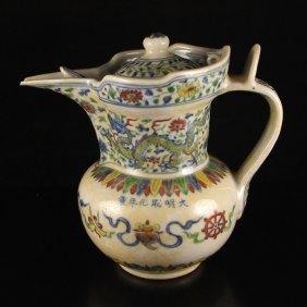 Vintage Chinese Dou Cai Porcelain Teapot