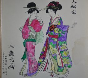 A Japanese Woodblock Painting 19th Century