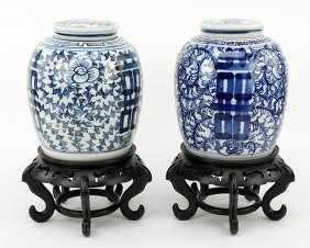 A Pair Of Chinese Porcelain Ginger Jars.