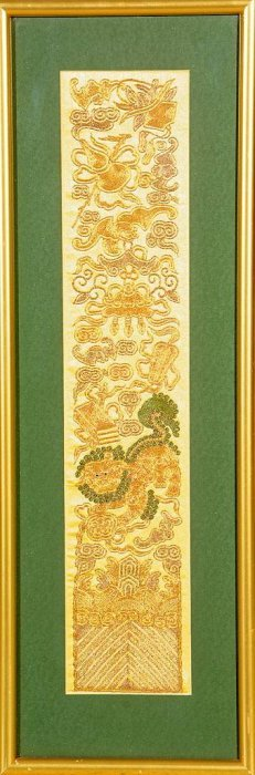 Silk-metal Embroidery 'fo-dogs',