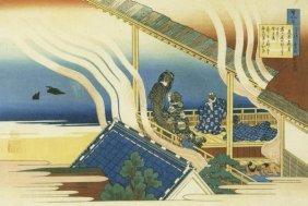 Hokusai - Bath House By A Lake