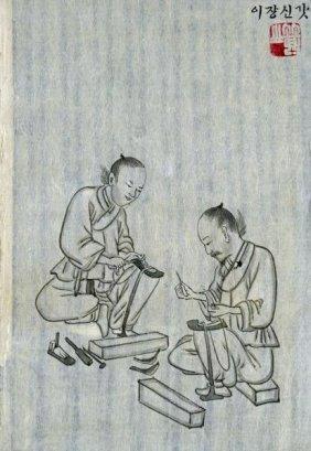 Kim Junkeun - Shoemakers