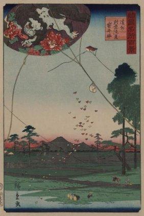 Utagawa Hiroshige - Distant View Of Akiba Of Enshu: