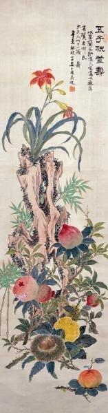 Ahn Chung-shik - Flowers And Flutes