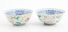 (19thc) Pair Rose Famille Chinese Porcelain Bowls