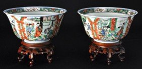 Pair Of Chinese Polychrome Famile Verte Bowls